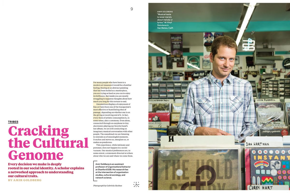 Amir Goldberg for Stanford Business Magazine.