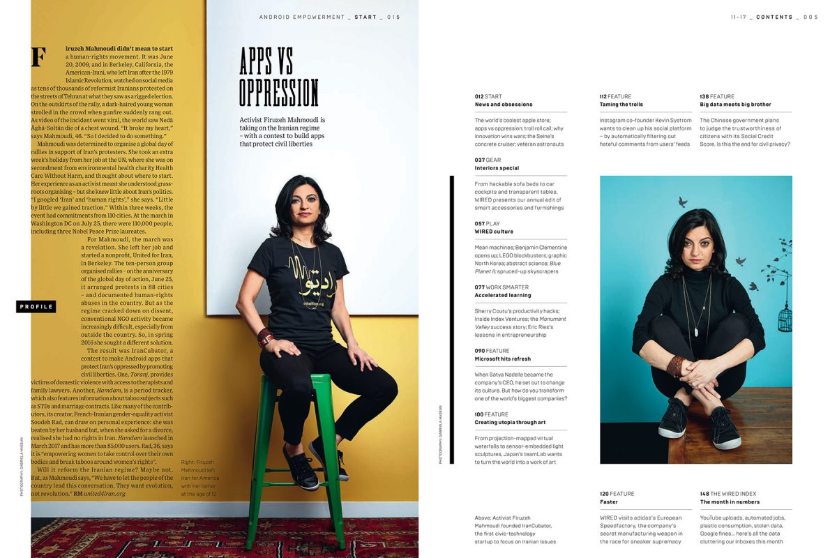 Firuzeh Mahmoudi for WIRED UK.
